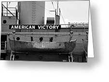 Victory Ship Greeting Card
