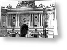Vienna Austria - Imperial Palace - C 1902 Greeting Card