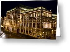 Vienna State Opera Greeting Card