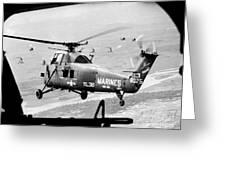 Vietnam War 1966 Greeting Card