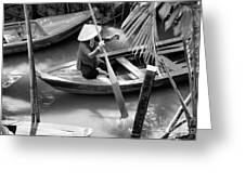 Vietnamese Woman Boat Ores Really For Tourist Mekong Delta  Greeting Card