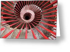 View Down The Steel Double Helix Spiral Staircase At The Ljublja Greeting Card