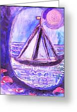 View From A Cavern In The Sea Greeting Card by Anne-Elizabeth Whiteway