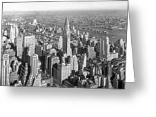 View From Empire State Bldg. Greeting Card