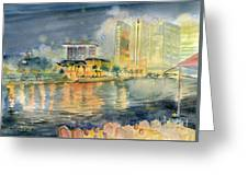 View From Quay Singapore Greeting Card