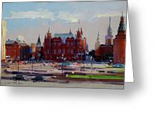 View From The Window Of The Hotel Metropol. Moscow. Manezhnaya Square. Greeting Card