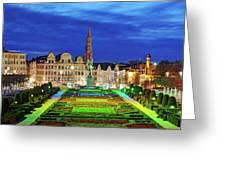 View Of Brussels From Jardin Du Mont Des Arts Greeting Card by Barry O Carroll