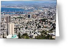 View Of Haifa Greeting Card