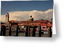 View Of San Pietro In Venice Greeting Card
