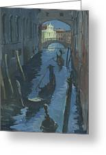 View Of The Bridge Of Sighs At Night. Greeting Card