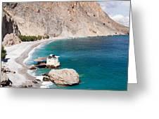 View Of The Glikanera Beach, Hora Greeting Card