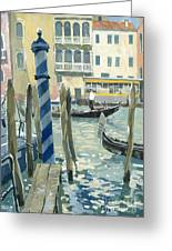 View Of The Grand Canal In Venice Greeting Card