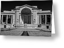 View  Of The Memorial Amphitheater At Arlington Cemetery  Greeting Card