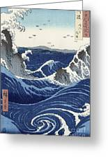 View Of The Naruto Whirlpools At Awa Greeting Card by Hiroshige