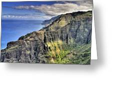 View Of The Nualolo Valley - Kauai Greeting Card