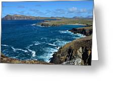View Over Clogher Greeting Card