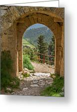 View Through The Castle Door Greeting Card