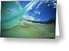 View Through Wave Greeting Card by Vince Cavataio - Printscapes