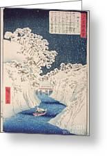 Views Of Edo Greeting Card