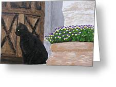 Vigilant Cat Greeting Card