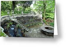 Villa Lante Garden Greeting Card