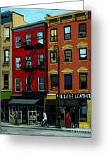 Village Leather - New York Cityscape Greeting Card
