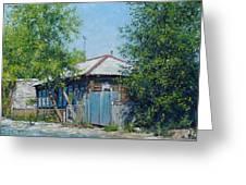 Village Line. Summer Greeting Card