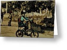 Village Rides Greeting Card