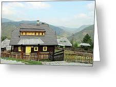 Village With Wooden Houses On Mountain Greeting Card
