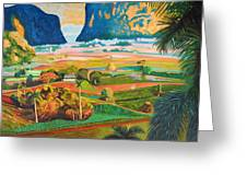 Vinales Greeting Card