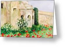 Vincent's Asylum Greeting Card