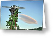 Vineyard Propeller 2 Greeting Card