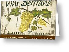 Vineyard Red Wine Sign Greeting Card by Grace Pullen