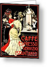 Vintage Antique Italian Coffeehouse Advertising Greeting Card