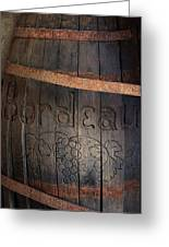 Vintage Bordeaux Wine Barrel Without Its X Greeting Card