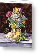 Vintage Bouquet With Fruits And Butterfly  Greeting Card