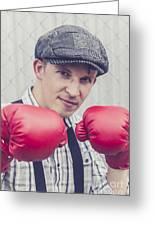 Vintage Boxers Greeting Card