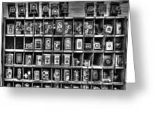 Vintage Camera Matrix Greeting Card