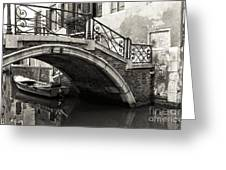 Vintage Canal Bridge In Venice Greeting Card