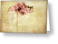 Vintage Cherry Greeting Card