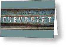 Vintage Chevrolet Tailgate Greeting Card