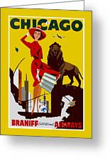Vintage Chicago Travel Poster Greeting Card