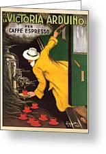 Vintage Coffee Advert - Circa 1920's Greeting Card
