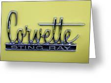 Vintage Corvette Sting Ray Emblem Greeting Card