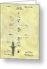 Vintage Croquet Patent Greeting Card