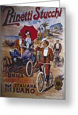 Vintage Cycle Poster Prinetti Stucchi Unica Grande Fabbrica Italiana Milano Greeting Card