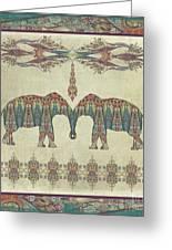 Vintage Elephants Kashmir Paisley Shawl Pattern Artwork Greeting Card