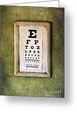 Vintage Eye Chart Greeting Card