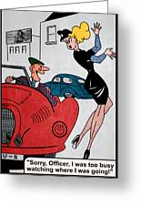 Vintage Funny Joke Retro 1950's Humor Pin Up Girl  Greeting Card