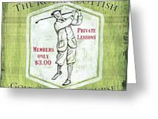 Vintage Golf Green 1 Greeting Card